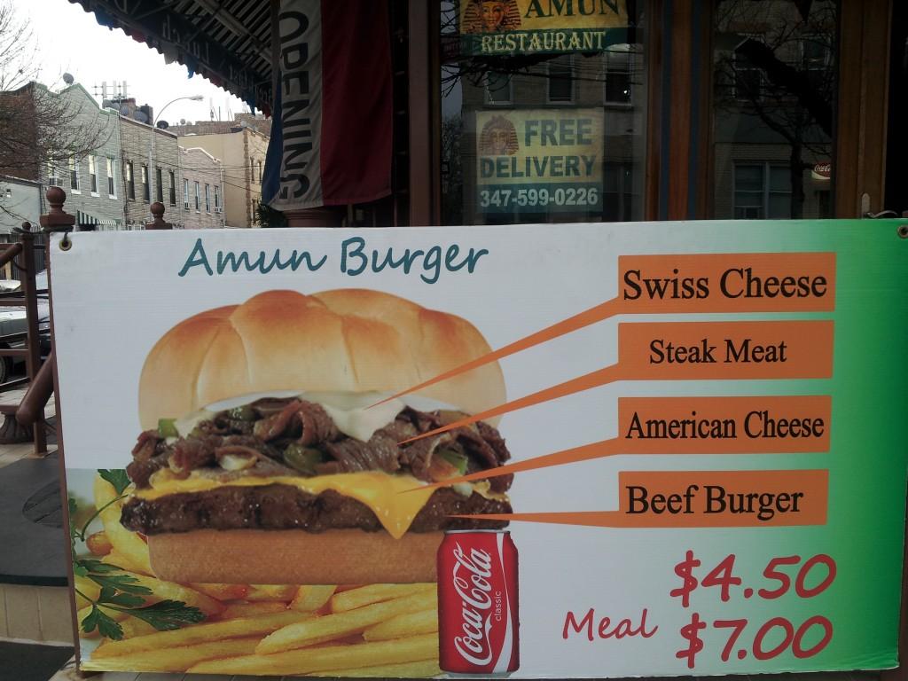 Amun Burger