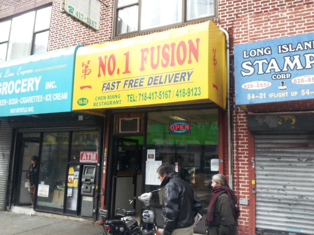 No. 1 Fusion