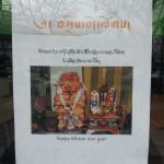 Om My! Tibetan Cuisine Coming to Venditti Square
